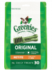 Greenies Mega Treat-Pak Petite (7 - 11 kg) 510g (30 daily treats)