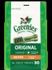 Greenies Mega Treat-Pak Petite (7 - 11 kg) 510g (30 daily treats)